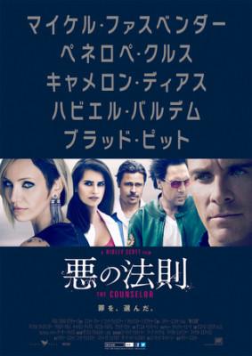 aku_poster_OL_JPG